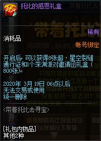 QQ截图20200212220325.png