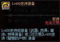 QQ截图20200210194848.png