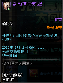 QQ截图20200212220403.png