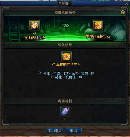 QQ图片20200212124816.png