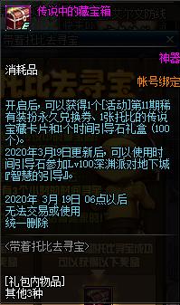QQ截图20200212220335.png