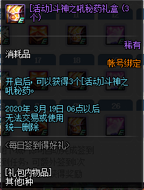 QQ截图20200212220455.png