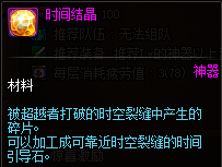 QQ截图20200211214253.png