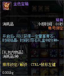 QQ截图20200211220255.png