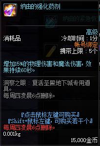 QQ截图20200213184032.png