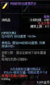 QQ截图20200213184058.png