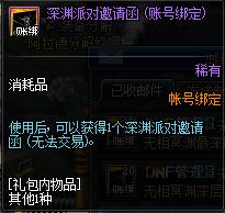 QQ截图20200213095840.png