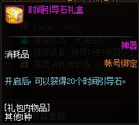 QQ截图20200211214248.png