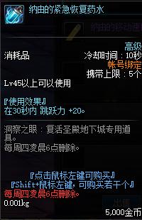 QQ截图20200213184046.png
