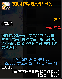 QQ截图20200213192215.png