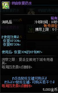 QQ截图20200213184040.png