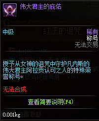 QQ截图20200211214259.png