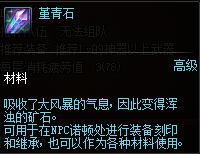 QQ截图20200211214304.png
