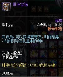 QQ截图20200213091558.png