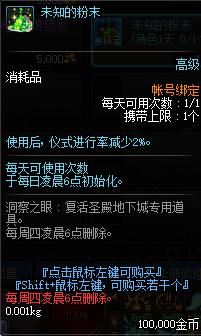 QQ截图20200213184106.png