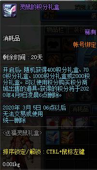 QQ截图20200214200830.png