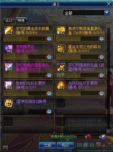 QQ截图20200214200659.png