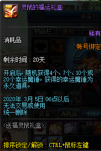 QQ截图20200214200837.png