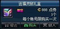 QQ截图20200214200746.png