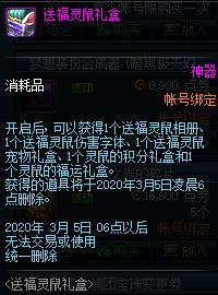 QQ截图20200214200754.png