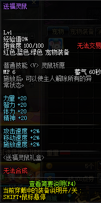QQ截图20200214200854.png