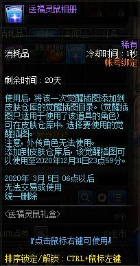 QQ截图20200214200804.png