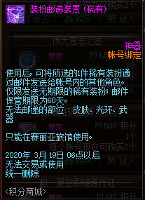 QQ截图20200214200618.png