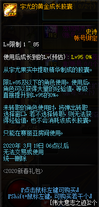 QQ截图20200214200707.png