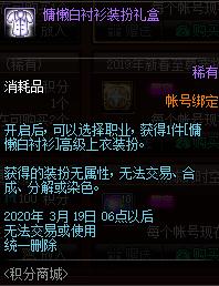 QQ截图20200214200645.png