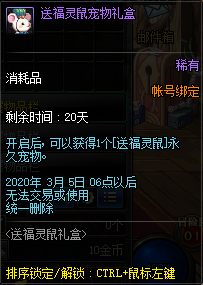 QQ截图20200214200823.png