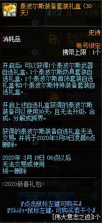 QQ截图20200214200714.png