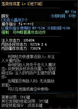 QQ截图20200222164645.png