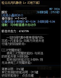QQ截图20200222164728.png