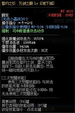 QQ截图20200222165035.png