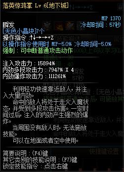 QQ截图20200222164709.png