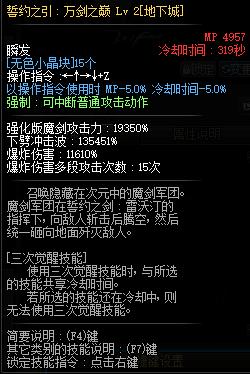 QQ截图20200222165043.png