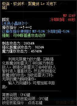 QQ截图20200222165013.png