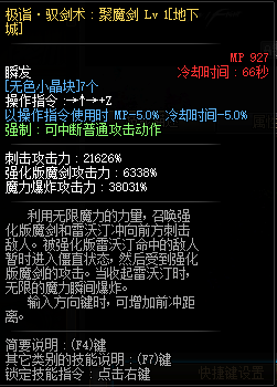 QQ截图20200222165005.png