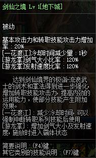 QQ截图20200222164555.png