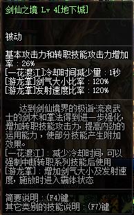 QQ截图20200222164635.png