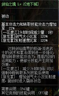 QQ截图20200222164620.png