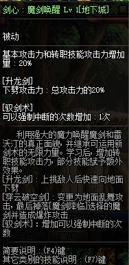 QQ截图20200222164908.png
