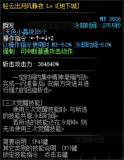 QQ截图20200222164719.png