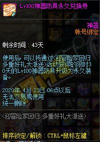 QQ截图20200311093058.png
