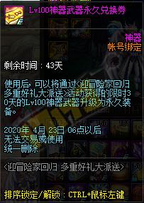 QQ截图20200311093111.png