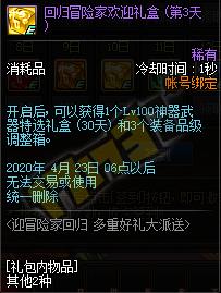 QQ截图20200311092842.png