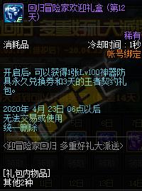 QQ截图20200311092942.png