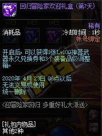 QQ截图20200311092909.png
