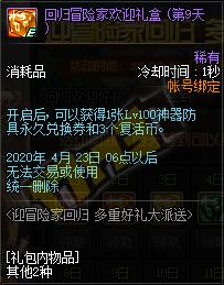QQ截图20200311092922.png
