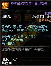 QQ截图20200311092835.png